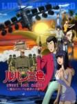 Ficha de Lupin III: Sweet Lost Night - Magic Lamp's Nightmare Premonition