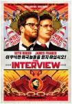 Ficha de The Interview