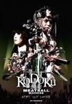 Ficha de Meatball Machine: Kodoku